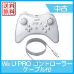 ショッピングWii Wii U PRO コントローラー ケーブル付 プロコントローラシロ 白 送料無料 中古