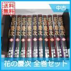花の慶次(徳間書店)全巻セット 全10巻 完結セット マンガ 漫画 中古