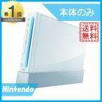 Wii 本体のみ シロ 白 中古 送料無料