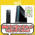 Wii 本体 黒 クロ 中古 任天堂 箱付き すぐに遊べるセット