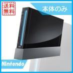 ショッピングWii Wii 本体 黒 クロ 中古 任天堂  本体のみ ウィー ブラック