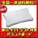 Wii Fit バランスボード Fitソフト同梱 箱無し シロ