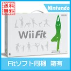Wii Fit バランスボード Fitソフト同梱 箱あり シロ