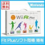 Wii Fit Plus バランスボード フィットプラスソフト同梱 箱付き シロ