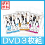 TRF イージー・ドゥ・ダンササイズ EZ DO DANCERCIZE DVD3枚セット ダンスエクササイズ