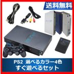 PlayStation2 PS2 プレイステーション2 本体 ブラック  (SCPH-50000) すぐに遊べるセット  (おまけ) 人気タイトルソフト2本、非純正メモリード8MB2枚付き