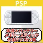 PSP プレイステーション・ポータブル 本体 バッテリーのみ パールホワイト(PSP-3000PW)
