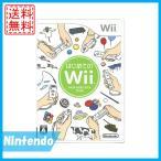 はじめてのWii Wiiソフト ゲームソフト 中古 (ソフト単品)ケース説明書付き