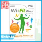 Wii Fit Plus ソフト単品 任天堂 ゲームソフト 送料無料