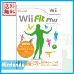 ショッピングWii Wii Fit Plus ソフト単品 任天堂 ゲームソフト 送料無料