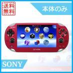 PSvita 本体 コズミックレッド PlayStation Vita PCH-1000 ZA03 Wi-Fiモデル