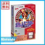 2DS 本体 ニンテンドー2DS ポケモン赤 レッド ポケットモンスター 新品 限定版