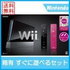ショッピング本体 Wii本体(クロ) Wiiリモコンプラス2個 Wiiパーティ同梱 箱あり すぐに遊べるセット