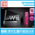 Wii本体(クロ) Wiiリモコンプラス2個 Wiiパーティ同梱 箱あり すぐに遊べるセット