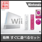 Wii本体(シロ) Wiiリモコンプラス2個、Wiiパーティ同梱