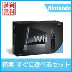 ショッピングWii Wii本体 (クロ) (Wiiリモコンプラス同梱) (RVL-S-KAAH) 箱なし 送料無料
