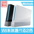 wii 本体 シロ クロ 中古
