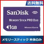SanDisk PSP メモリースティック 1GB