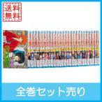 るろうに剣心 全巻セット 全28巻 完結セット (ジャンプ・コミックス) 中古