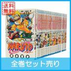 ナルト NARUTO 全巻セット1巻〜72巻 中古 送料無料 コミック