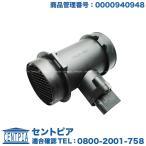 エアマスセンサー メルセデスベンツ SLKクラス R170 BOSCH製 SLK230コンプレッサー M111/直4後期エンジン 0000940948 エアマスメーター エアフロセンサー