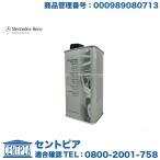 ≪即納≫純正 ブレーキオイル DOT4 1L メルセデスベンツ CLクラス W215 W215 CL500 CL55AMGコンプレッサー CL600 CL65AMG