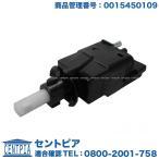 ブレーキランプスイッチ(4ピンタイプ) メルセデスベンツ SLKクラス R170 優良OEM製 SLK230コンプレッサー 0015452109 ストップランプ