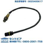 O2センサー メルセデスベンツ Cクラス W203 優良OEM製 C180 C200 C230 コンプレッサー 0025400617 0258006475 ラムダセンサー オーツセンサー