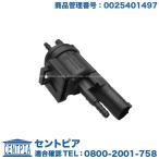EGRスイッチオーバーバルブ メルセデスベンツ CLクラス W215 優良OEM製 CL500 CL55AMGコンプレッサー CL600 CL65AMG 0025401497 チェンジオーバーバルブ