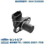 カム角センサー メルセデスベンツ Vクラス W638 V230 M111/直4エンジン 0041530028 カムポジションセンサー