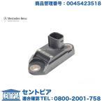 純正 横Gセンサー メルセデスベンツ Sクラス W221 S350 S400ハイブリッド S500 S550 S600 S63AMG S65AMG 0045423518
