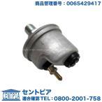 オイル圧力センサー メルセデスベンツ Eクラス W210 優良OEM製 E50AMG 0065429417 オイルプレッシャースイッチ