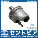 オイル圧力センサー メルセデスベンツ SLクラス R107 優良OEM製 380SL 500SL 560SL M116/V8 M117/V8エンジン 0065429417 オイルプレッシャースイッチ