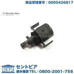 純正 吸気温度センサー メルセデスベンツ Eクラス W124 230E 230TE 300CE-24 300E-24 400E 500E E400 E420 E500 0095426817 テンプセンサー