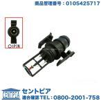 吸気温度センサー(○型 1pin) メルセデスベンツ 優良OEM製 0105425717 テンプセンサー
