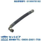 AT/オートマクーラーホース メルセデスベンツ SLKクラス R170 優良OEM製 SLK230コンプレッサー 0199978182