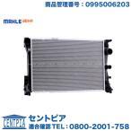 ラジエター メルセデスベンツ CLSクラス W218 HELLA-BEHR製 CLS220D 0995006203 8MK376780691 ラジエーター