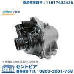 ウォーターポンプ BMW 3シリーズ E90 E91 E92 E93 優良OEM製 335i N54/N55/6気筒エンジン 11517632426 PE1581