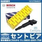 ≪即納≫イグニッションコイル BMW X5_E53 BOSCH製 3.0i 4.4i 4.8is 12137594937 ダイレクトコイル