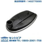 722.6系 5速ATオイル フィルター メルセデスベンツ CLクラス W215 CL500 CL55AMGコンプレッサー CL600 CL65AMG