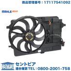 ラジエター電動ファンモーター MINI(ミニ) R50 R52 R53 HELLA-BEHR製 Cooper(クーパー) CooperS(クーパーS) One(ワン) 17117541092 ブロアファン シュラウド