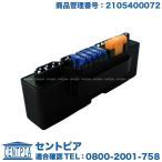 ヒューズボックス リレーユニット メルセデスベンツ SLKクラス R170 SLK230コンプレッサー 2105400072