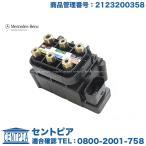 純正 バルブブロック ユニット(エアサス) メルセデスベンツ CLSクラス W218 CLS220D CLS350 CLS400 CLS550 CLS63AMG CLS63AMG-S