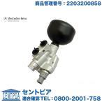 純正 ABCプレッシャーリミッターバルブ メルセデスベンツ Sクラス W220 S55AMG S55AMGコンプレッサー S600 S65AMG 油圧ABC車 2203200858 ABCバルブ