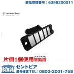 純正 スライドドア コンタクトスイッチ(Bピラー側) メルセデスベンツ Vクラス W639 3.2 3.5 V350 6398200011 ドアスイッチ 集中ドアロック