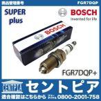 スパークプラグ MINI(ミニ) R50 R52 R53 BOSCH製 Cooper(クーパー) CooperS(クーパーS) One(ワン) W10/W11エンジン FGR7DQP+ スーパープラス