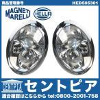 ハロゲンヘッドライト左右セット MINI(ミニ) R50 R53 HELLA/MARELLI製 Cooper(クーパー) CooperS(クーパーS) One(ワン) 63126911701 63126911702