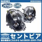 CAMDEN仕様 インナーブラック キセノンヘッドライト左右セット MINI(ミニ) R55 R56 R57 R58 R59 MAGNETI-MARELLI製 クーパー クーパーS JCW ONE カムデン