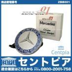 クーペボンネットバッチ メルセデスベンツ Cクラス W203 ZERO-ONE製 C180 C200 C230 C240 C280 C320 C32AMG C55AMG 純正エンブレム クーペバッジ