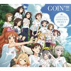 THE IDOLM@STER CINDERELLA GIRLS ANIMATION PROJECT 08 GOIN'!!!【初回限定盤CD+Blu-r